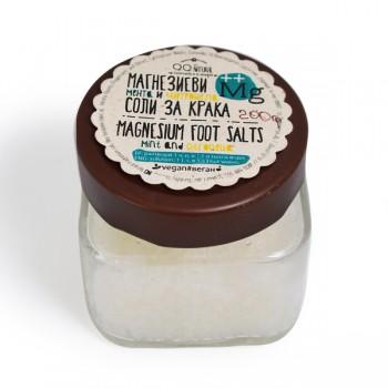 Магнезиеви соли за крака със Зехтин и Етерични Масла от Мента и Цитронела