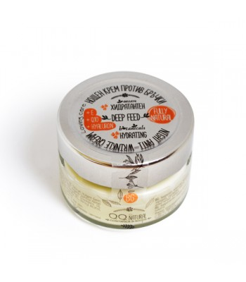 """100% Natural Hydrating Night Anti-Wrinkle Face Cream """"Deep Feed"""" With Argan Oil & Rosemary"""