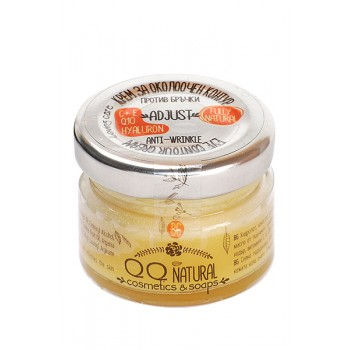 "100%  Natural Anti-Wrinkles Еye Contour Cream ""Adjust"" With Argan Oil & Folic Acid"