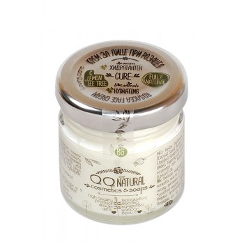 "100% Natural Hydrating Face Cream ""Cure"" for Sensitive Skin With Argan Oil"