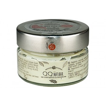 "100% Natural Hydrating Night Anti-Wrinkle Face Cream ""Deep Feed"" With Argan Oil & Rosemary"