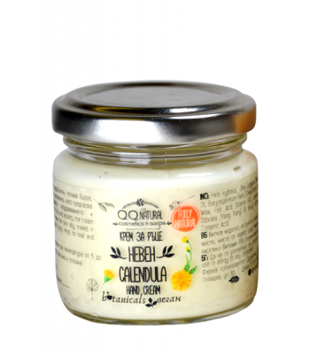 "100% Natural Healing Hand Cream ""Calendula"" With Shea Moisturizer & Aloe Vera For Dry Skin"