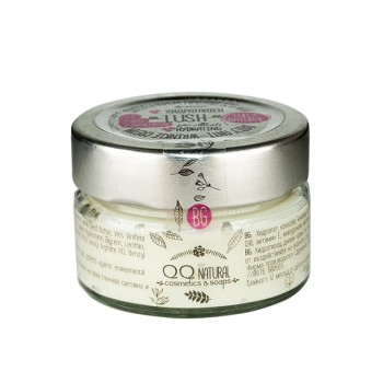 "100% Natural Hydrating Day Face Cream ""Lush"" Anti Wrinkle Lush With Argan & Grapeseed Oil"