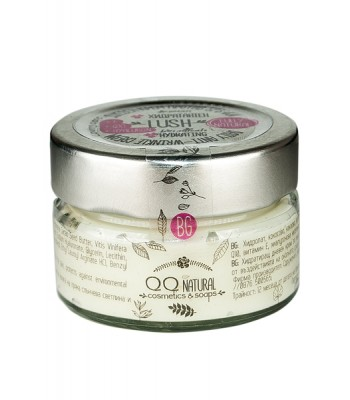 """100% Natural Hydrating Day Face Cream Anti Wrinkle Cream""""Lush"""" with Argan & Grapeseed Oil"""