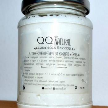 Универсален Веган Натурален Почистващ Препарат